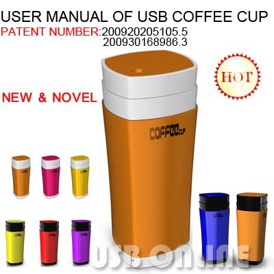 USER MANUAL OF USB COFFEE CUP