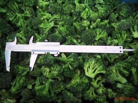 frozen broccolies