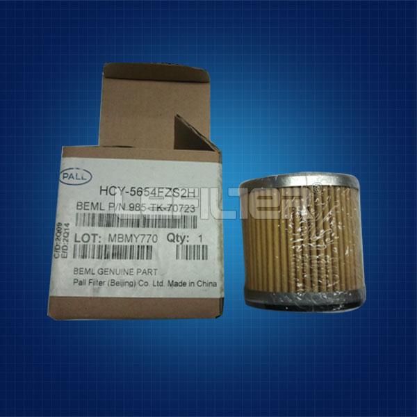 hydraulic pall filter HCY5654FZS2