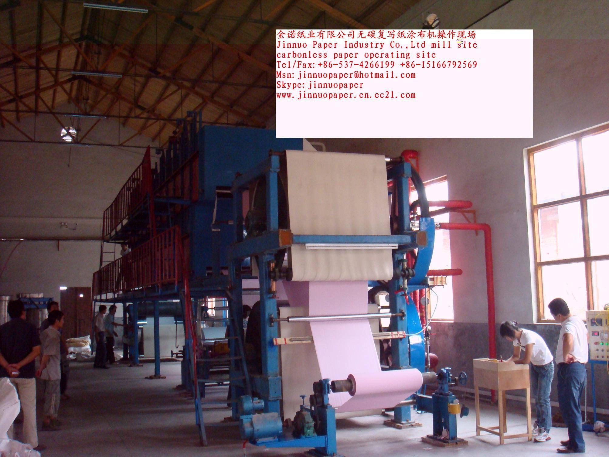 paper coating equipment