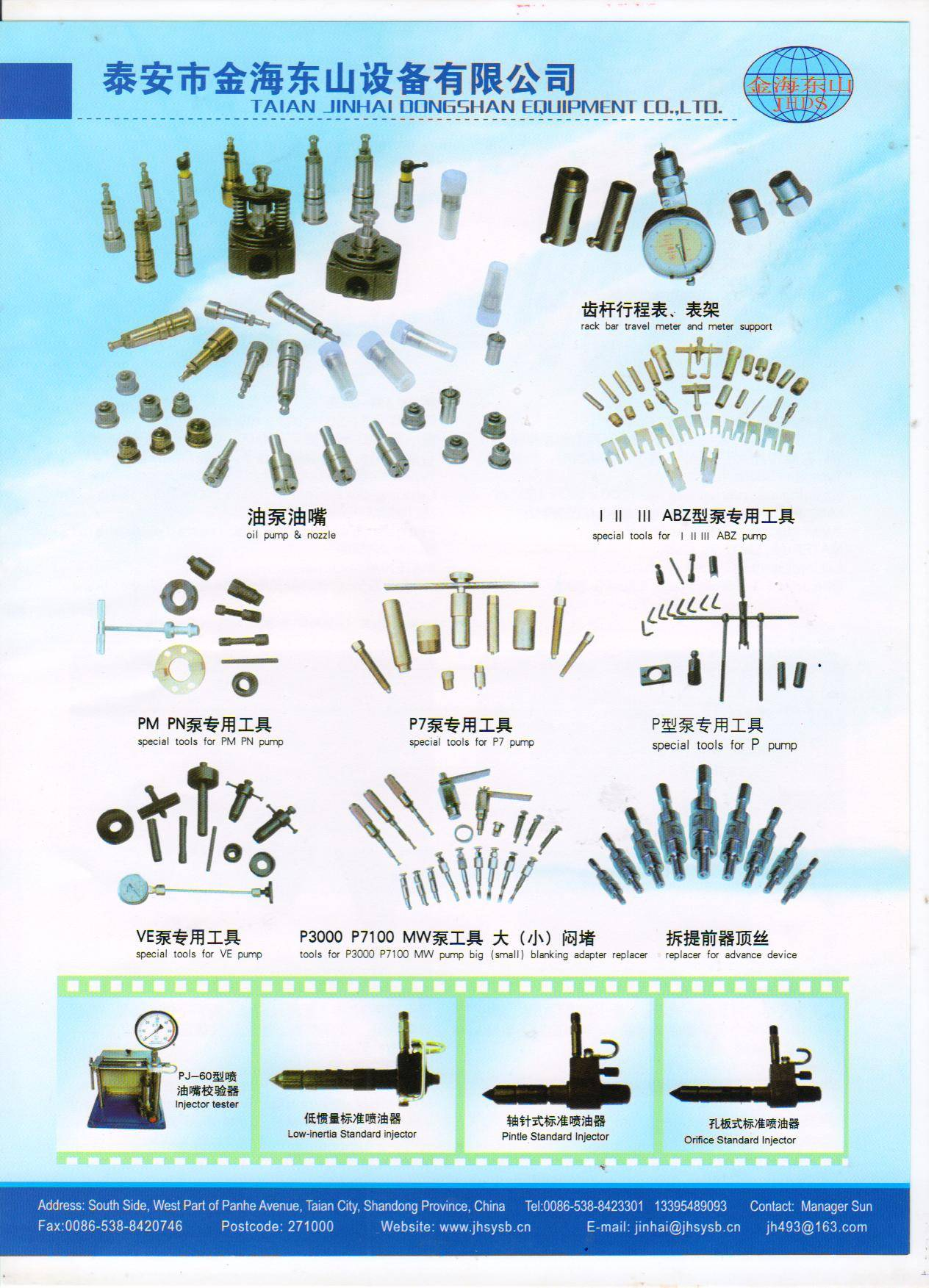 Tools for test bench and pumps