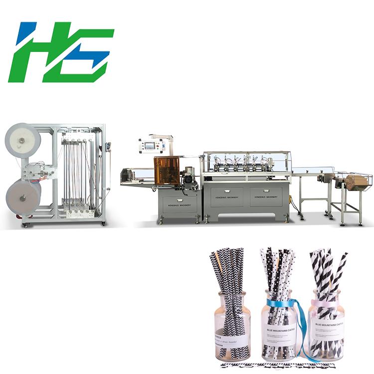 High Quality automatic paper straw making machine