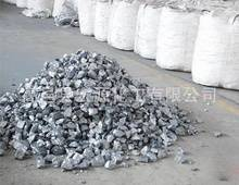 Specializes in supply silicon metal 441/ Factory price/ Different grades