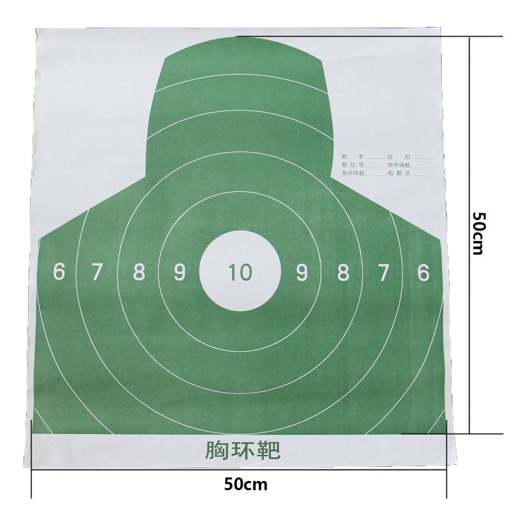 20pcs 5 Ring Single Spot NFAA Hunting Practice Target Paper