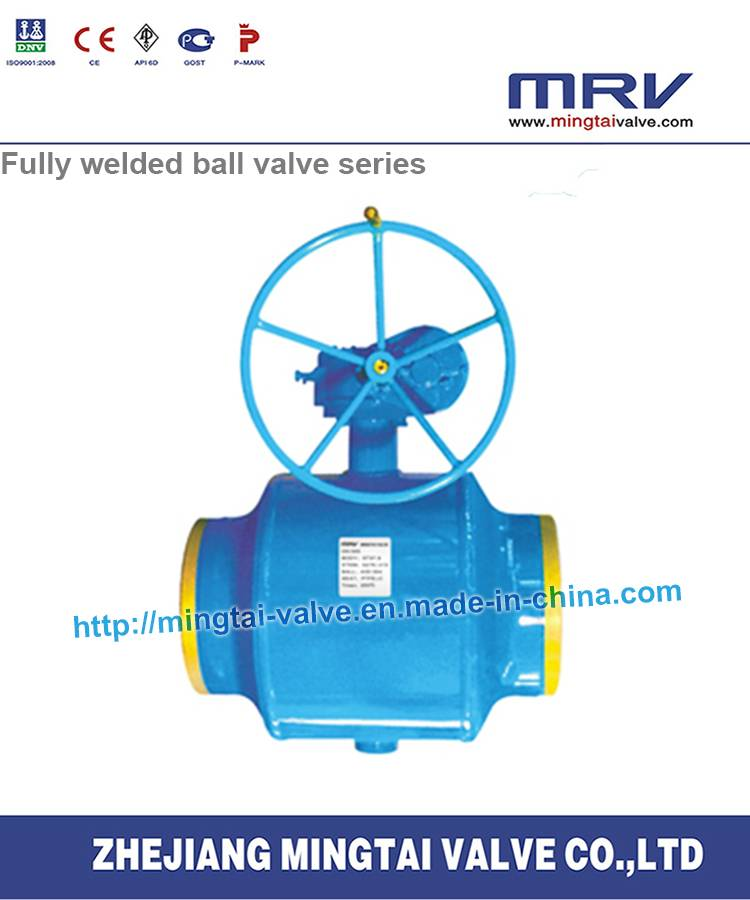Horizontal Gear Type Fully Welded Ball Valve
