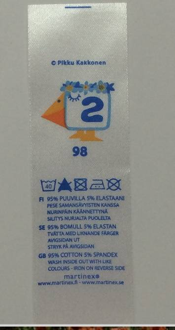 100% soft printed label