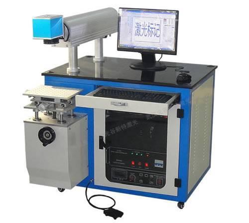 Diode End-Pump Laser Marking Machines