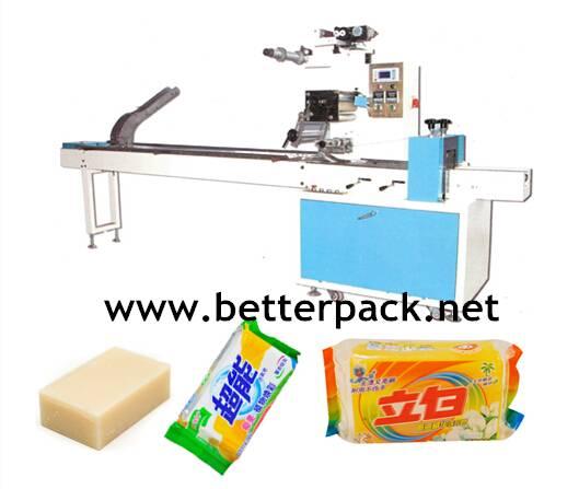 BT-320 automatic soap plastic wrapper soap plastic packaging machine