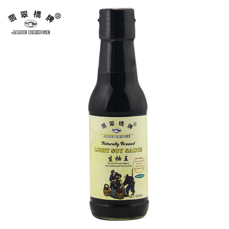 No additives Zero Added Light Soy Sauce