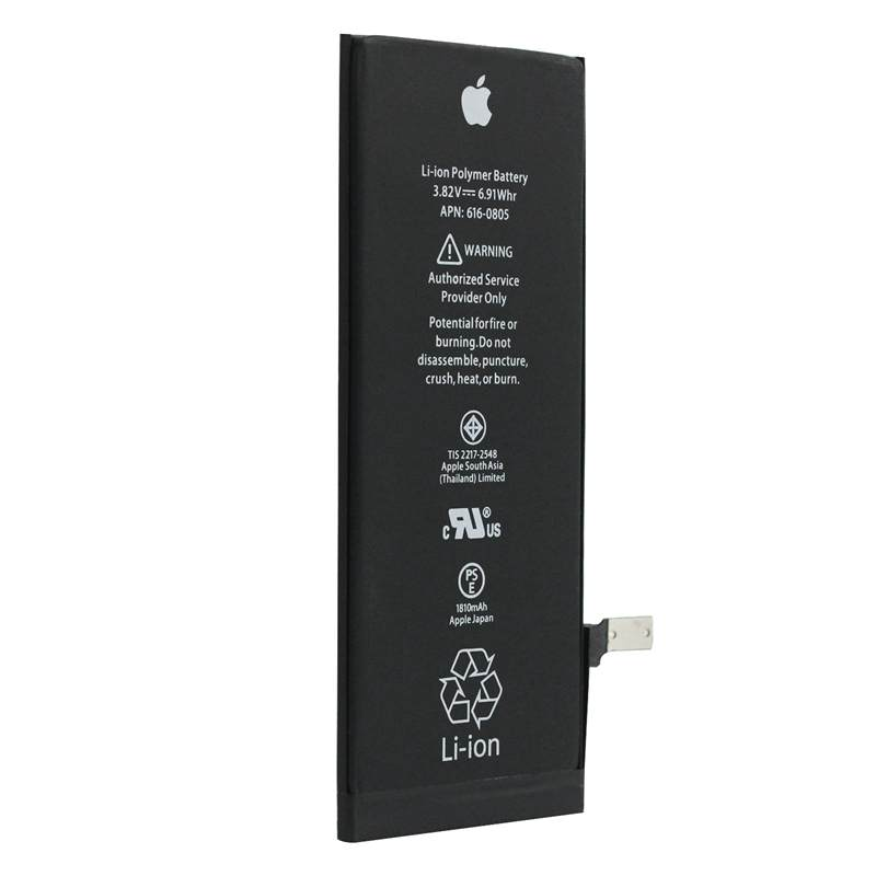 Apple iPhone 6 6G original battery