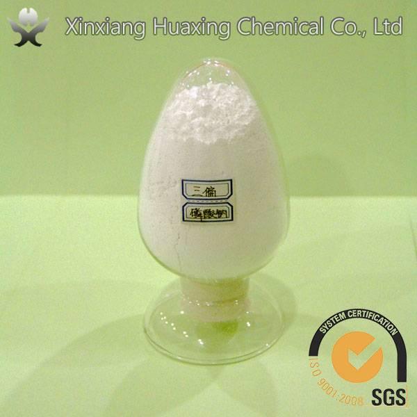 Sodium Trimetaphosphate STMP Properties Introduction