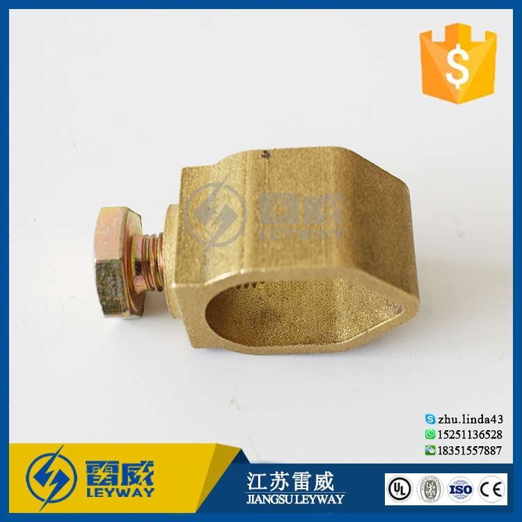 Brass Pipe Clamp Type