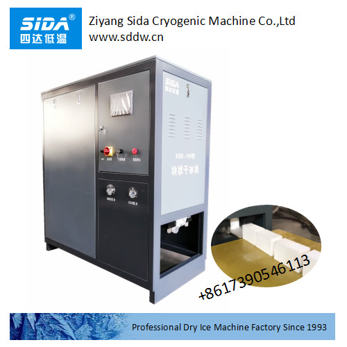 sida factory new design dry ice block making machine for refrigeration