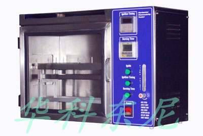 HTB-004 Horizontal Flammability Tester