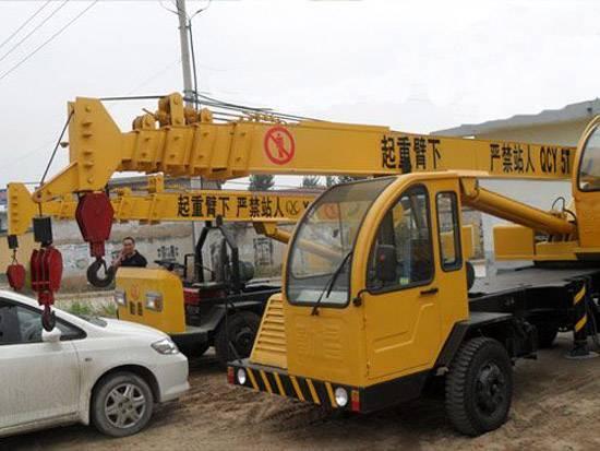 BHY5T crane