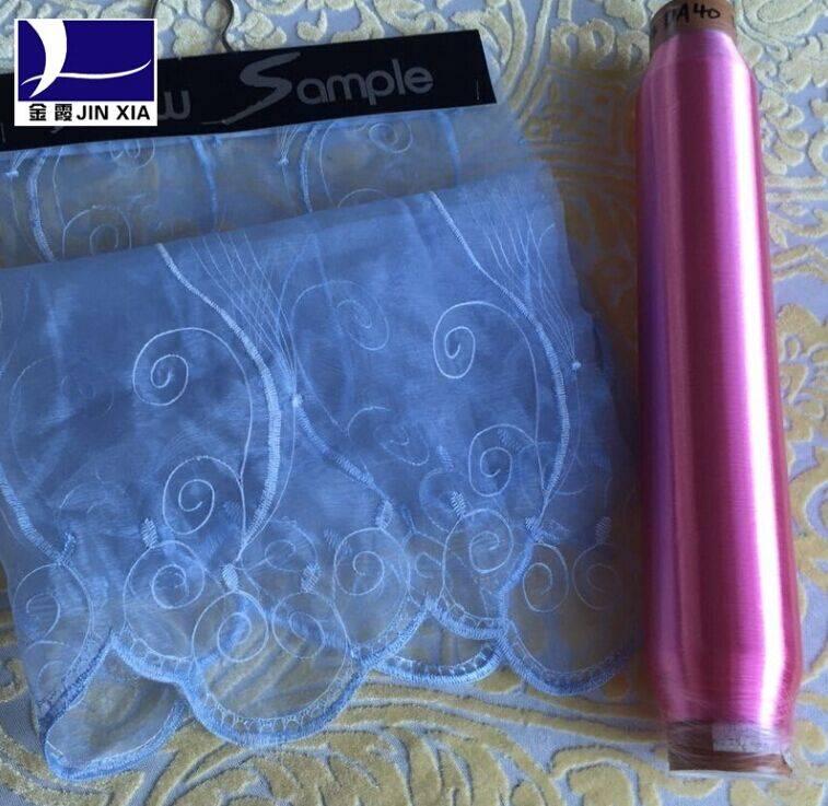 Yarn, Polyester Yarn, Filament, Monofilament