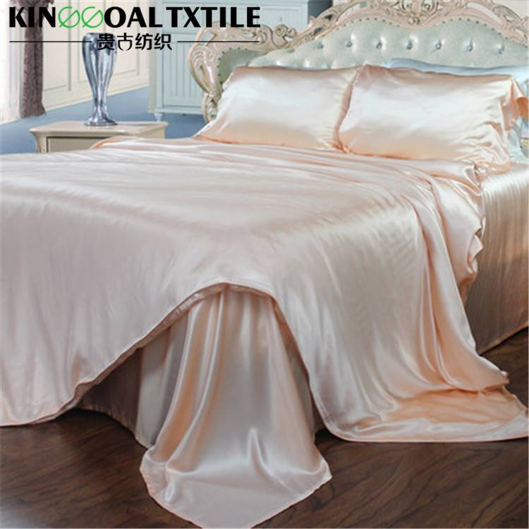 19mm seamless Silk Duvet Covers