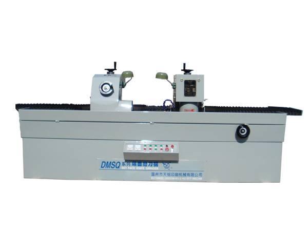 DMSQ-2200E(CE)Knife Grinder  Front grinding machine