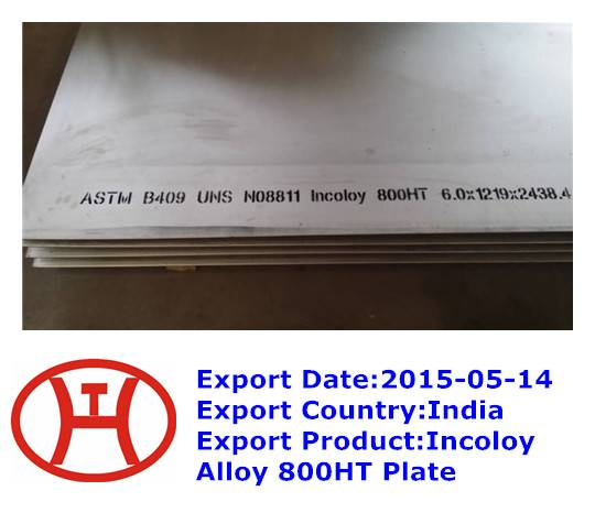 Incoloy Alloy 800HT Plate