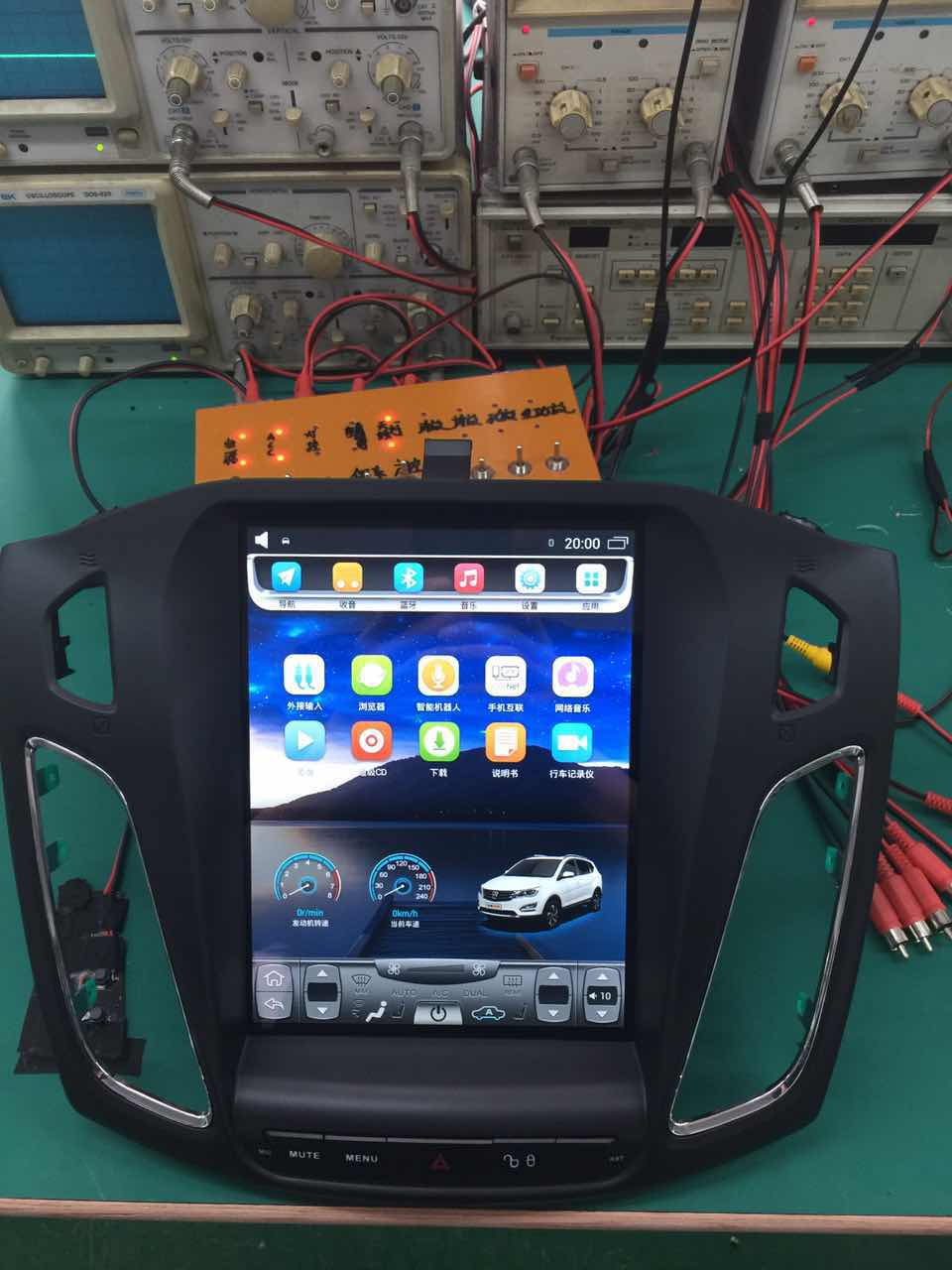 Android 4.4 vertical car dvd with gps for 12.1in Ford Focus