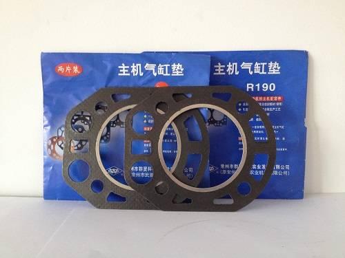S195 water cooled diesel engine cylinder head gasket sets manufacturer