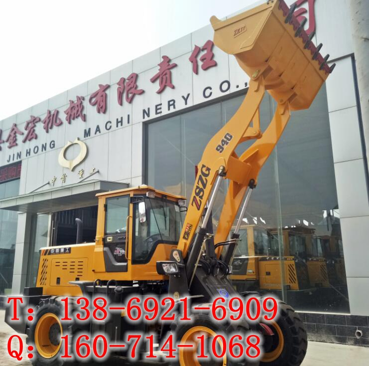 High quality zl - 940 wheeled loader China