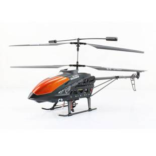 2015 hot sale quadcopter