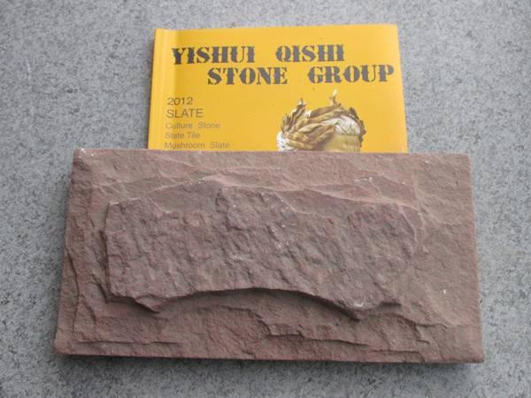 Red Sandstone Mushroom Stone, Hebei Stone