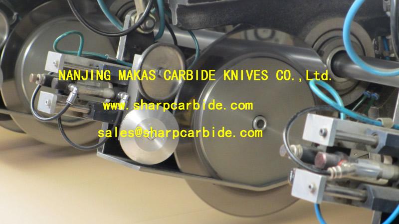 Carbide Razor Blades, Carbide Circular Knives, Carbide Slitting Knife