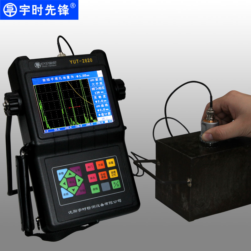digital portable ultrasonic flaw detector for welding casting and forging detection