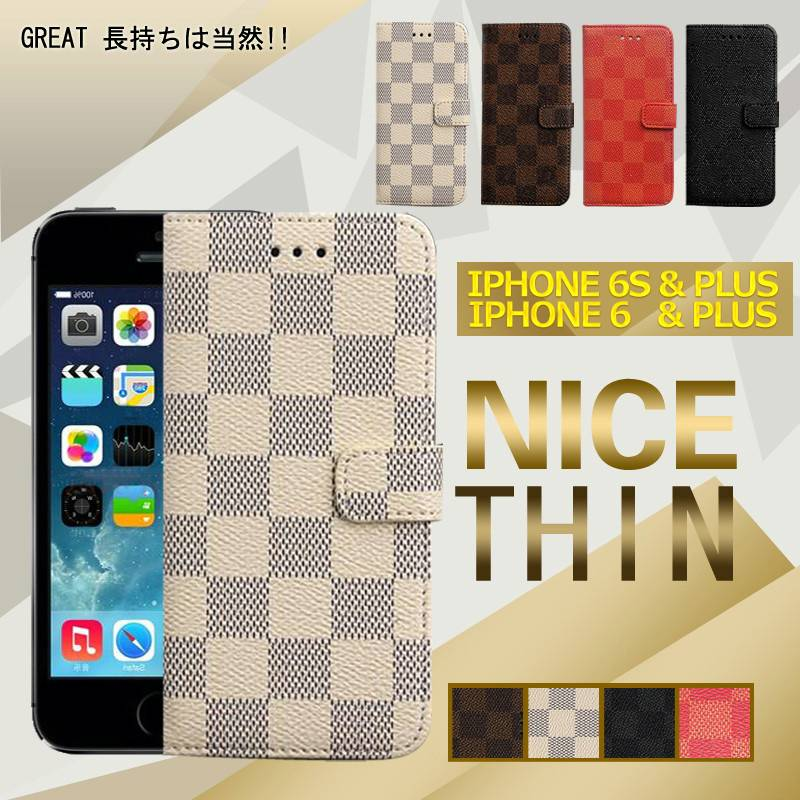 Hot-selling Phone Case iPhone SE/5S, iPhone 6/6S, iPhone 6 Plus/6S Plus