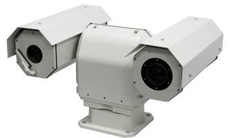 Thermal Imaging Camera Two head surveillance system