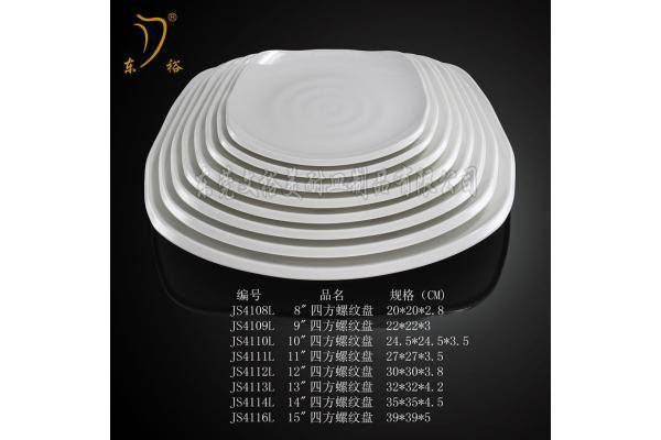 high quality square plate melamine plate factory outlet