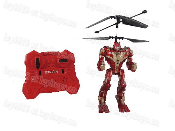 2CH R/C Battle Flying Robot with Gyro, Light, Sound