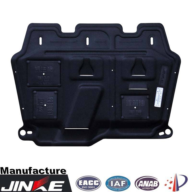 JINKE Auto Chassis-engine Bumper Protector with Patent