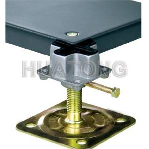 Huantong OA Access Floor Panels - Pedestal-5