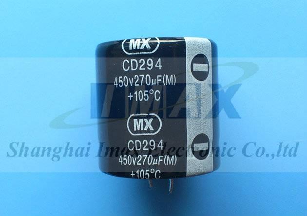 500V 330uf 105C Snap in capacitor