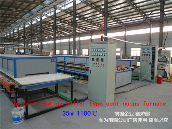 35M roller furnace for mosaic