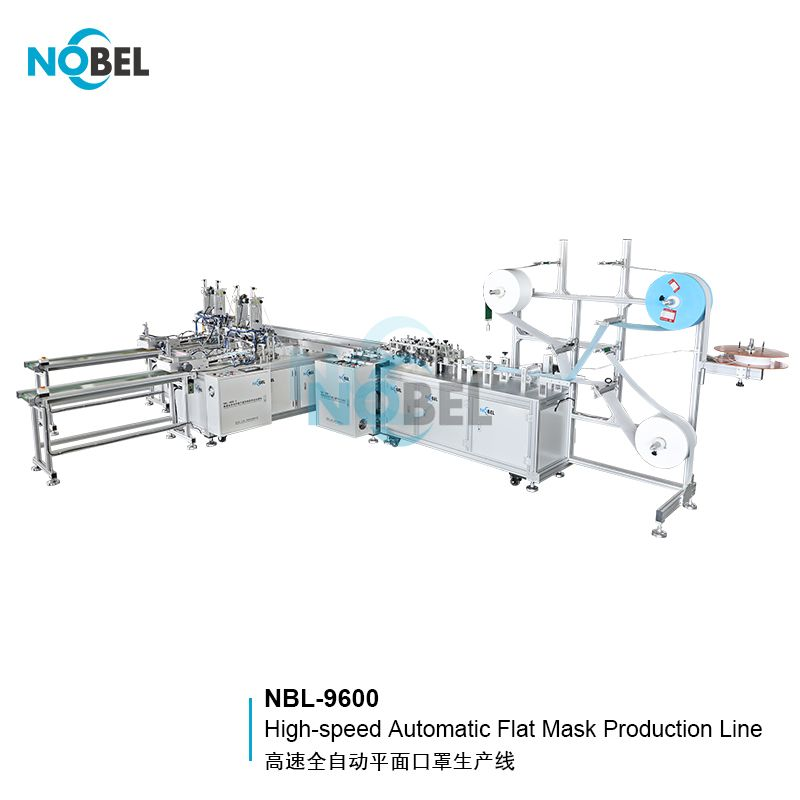 NBL-9600 High-speed Fully Automatic Flat Face Mask Production Line(1+2)