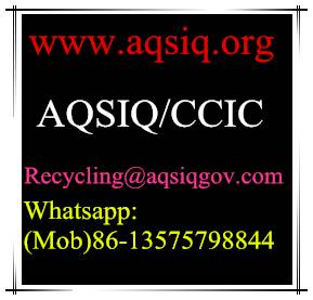 Provide AQSIQ Certificate Registration Service