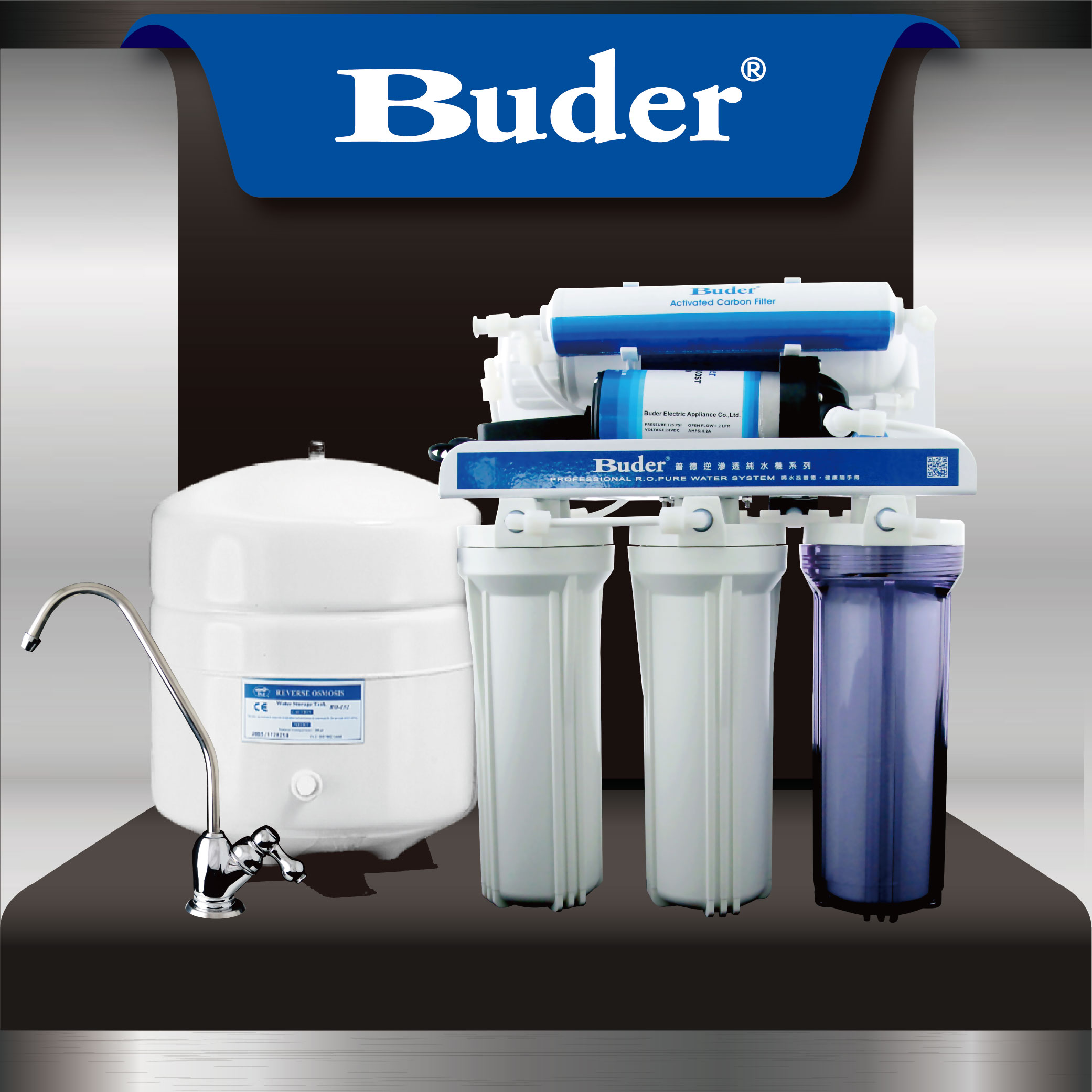 [ Taiwan Buder ] CE & NSF reverse osmosis system water filters