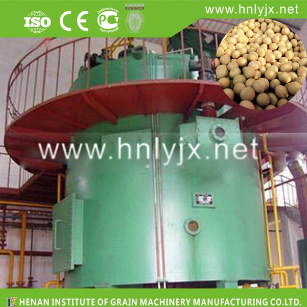 Turnkey Project peanut rapeseed soybean oil production Line
