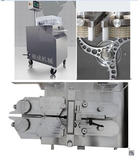automatic sausage cutting machine