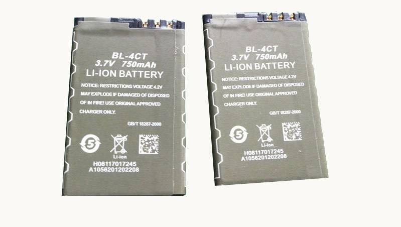 Lithium battery BL-4C 3.7V li ion battery mobilephone battery mid battery