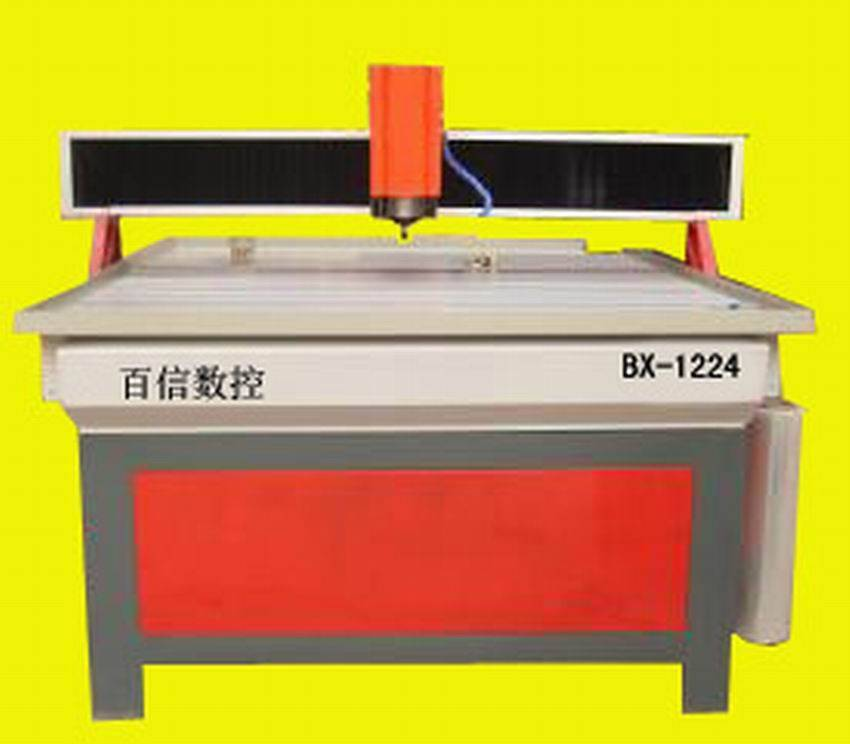 CNC Machine for Marble