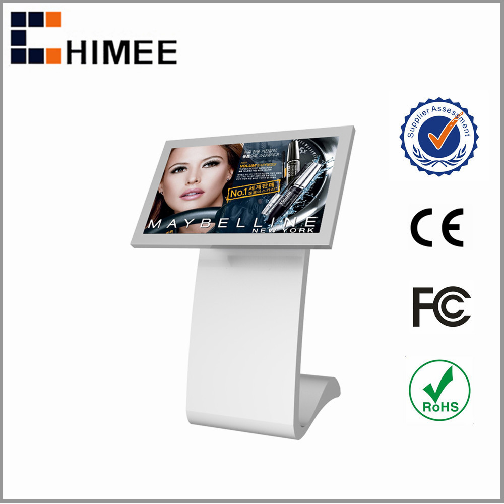 HQ32CSK-1 32 inch standing interactive information self service interactive kiosk