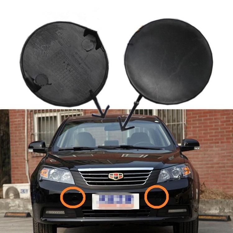 Car trailers hole cap/ cover