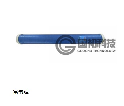 Membrane Oxygen enriched module