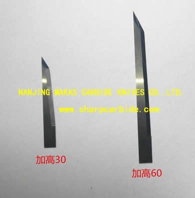 Aoke Blades, Aoke Knife Blades, Aoke Cutter Blades, Aoke Oscillating Blades