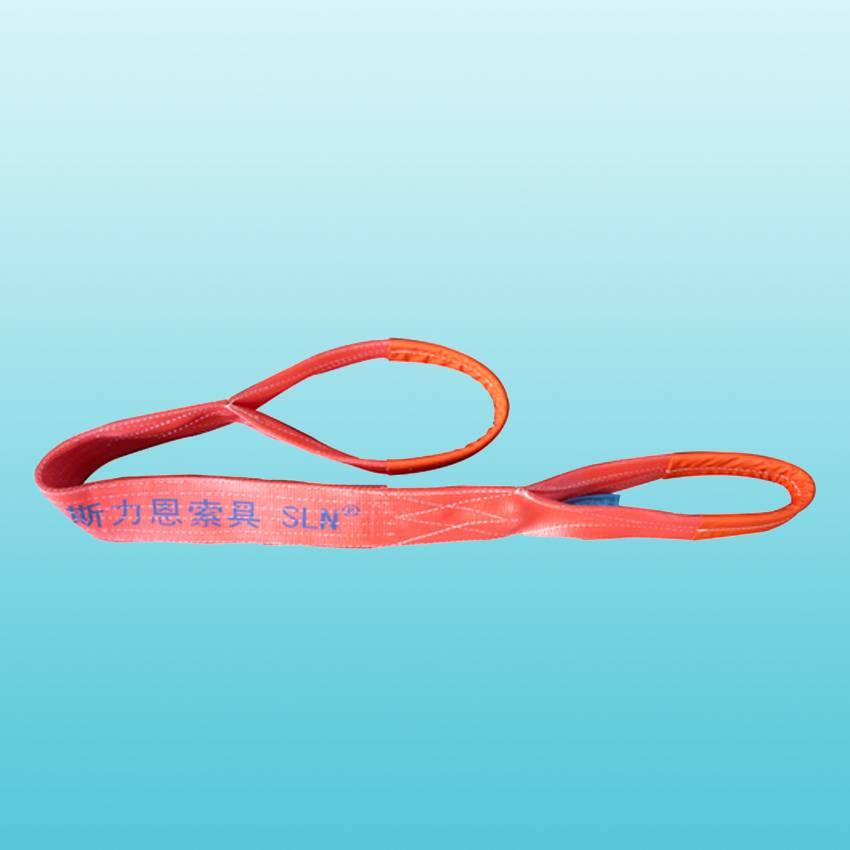 4T webbing sling